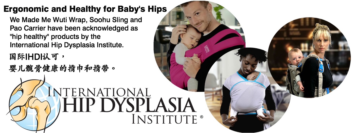 IHDI Hip safety baby carriers