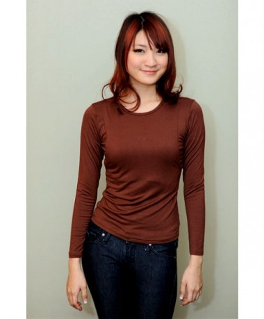 Autumnz Nursing Inner - Brown