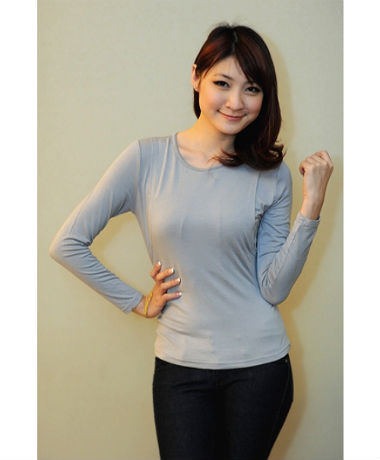 Autumnz Nursing Inner - Grey